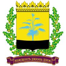 Описание: palma-mertsalova